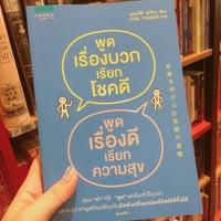 Foto tirada no(a) Books Kinokuniya por ♥︎Miinkey em 1/27/2018