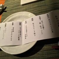 Photo taken at 酒肴酒菜 掌-てのひら- by すがP☆ @. on 5/21/2015