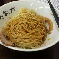 Photo taken at 油そば専門店 たおか 北24条店 by あきよ あ. on 6/5/2016