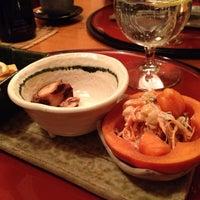 Sugiyama Restaurant New York