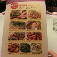 Photo taken at 瓦城泰國料理 Thai Town Cuisine by @ 揚. on 1/30/2014
