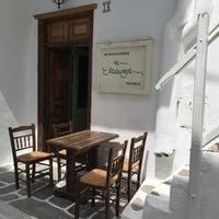 Photo taken at Maereio by ΔΗΜΗΤΡΗΣ Χ. on 4/29/2017