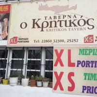 Photo taken at Kritikos by Evi T. on 11/24/2015