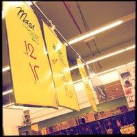 Photo taken at Lulu Hypermarket by Venus L. on 6/20/2013