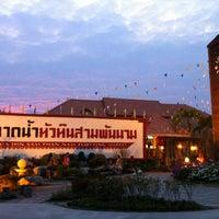 Photo taken at Hua Hin Sam Phan Nam Floating Market by Thomas P. on 2/24/2013