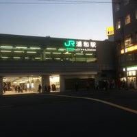 Photo taken at Urawa Station by Takayoshi Y. on 4/9/2013