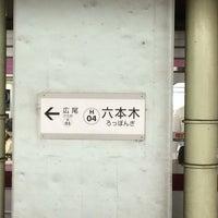 Photo taken at Hibiya Line Roppongi Station (H04) by Shinichi G. on 9/5/2014