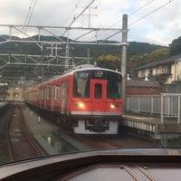 Photo taken at Kazamatsuri Station (OH49) by 真沙みゅん †. on 11/16/2017