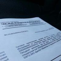 Photo taken at Автосалон GM Chevrolet Рохат by Monsieur on 7/12/2013