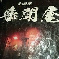 Foto tirada no(a) 喜聞屋 por koota h. em 10/29/2016
