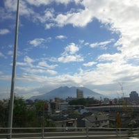 Photo taken at Kagoshima University Central Library by Love K. on 11/7/2015