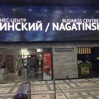 Photo taken at БЦ «Нагатинский» by Natalie K. on 11/5/2017