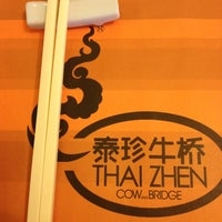 Photo taken at Thai Zhen Restaurant by Olga P. on 10/9/2012