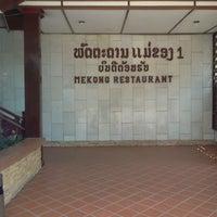 Photo taken at Mekong Restaurant by Narut K. on 4/12/2013
