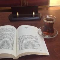 Photo taken at Dedeoğlu Ortaokulu by Melike C. on 7/29/2016
