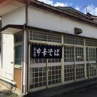 Photo taken at あら川 by てらみん on 9/8/2017