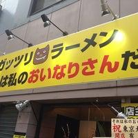Photo taken at ガッツリラーメン それは私のおいなりさんだ by てらみん on 2/11/2014