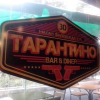 Photo taken at Тарантино by Михаил С. on 6/30/2013