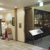 Photo taken at 福島 上等カレー 江坂店 by あらたか on 2/20/2014