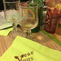 Photo taken at végé'saveurs by Lia V. on 10/5/2017