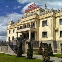 Photo taken at Nabat hotel by Andrey Kisa F. on 5/2/2014