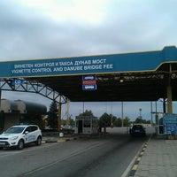 Photo taken at Bulgarian Border Control by Kris D. on 7/21/2013