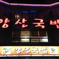 Photo taken at 양산국밥 by DW K. on 10/7/2012