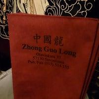 Photo taken at Zhong Guo Long Kiinalainen Ravintola by Дмитрий Б. on 12/7/2013