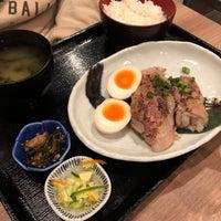 Photo taken at 沖縄料理  アチココ by メイテツ オ. on 12/11/2017