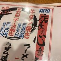 Photo taken at 一軒め酒場 中野北口店 by カルガモ on 8/9/2018