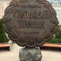 Photo taken at Памятник прянику by Al C. on 9/30/2017