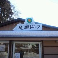 Photo taken at 尾瀬ドーフ by ketamuyo on 2/3/2013
