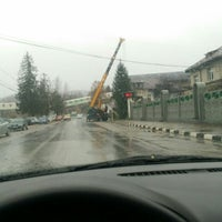Photo taken at Carpatcement by Răzvan D. on 11/26/2015