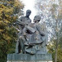 Photo taken at Парк Горького by Ivan C. on 8/3/2014
