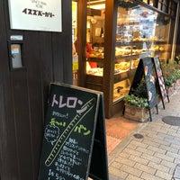 Photo taken at イスズベーカリー 元町店 by M O. on 12/18/2017