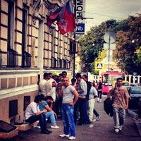 Photo taken at Федеральная Миграционная Служба России by Sergey L. on 8/23/2013