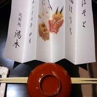 Photo taken at 北新地 湯木 by madoka m. on 1/26/2015