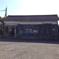 Photo taken at 肥前長野駅 by PoW on 5/2/2013