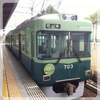 Photo taken at Sakamoto-hieizanguchi Station (OT21) by PoW on 9/17/2012