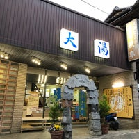 Das Foto wurde bei 日航亭 大湯 von りくち am 3/31/2018 aufgenommen