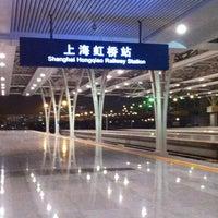 Photo taken at Shanghai Hongqiao Railway Station by Georgy B. on 1/5/2013
