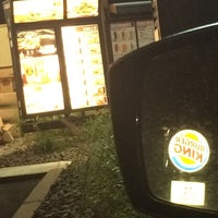 Photo taken at Burger King by Marcos V. on 10/7/2015