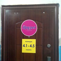 Photo taken at Друзья у Эрмитажа / Friends hostel by Евгений K. on 6/22/2014