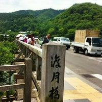 Photo taken at Togetsu-kyo Bridge by のりぞう U. on 6/3/2013