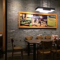 Photo taken at Starbucks (星巴克) by Volkan i. on 4/25/2014