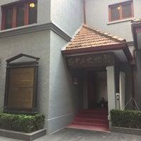 Photo taken at Dr. Sun Yat-sen Former Residence & Memorial Hall by Jubee C. on 11/2/2016
