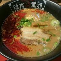 Photo taken at 河童ラーメン本舗 寝屋川店 by かず Y. on 12/17/2015