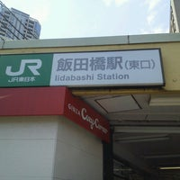 Photo taken at Iidabashi Station by AlTarf A. on 5/4/2013