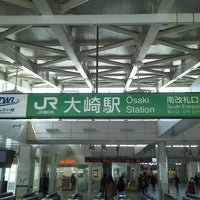 Photo taken at Osaki Station by AlTarf A. on 3/9/2013
