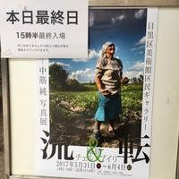6/4/2017にmiri k.が目黒区美術館で撮った写真